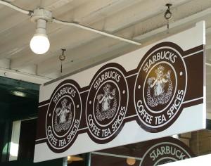 Starbucks 1971